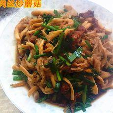 韭菜肉丝炒蘑菇
