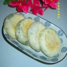韭菜虾皮馅饼的做法