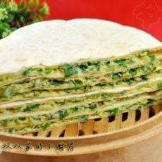 韭菜盒子饼