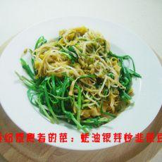 蚝油银芽韭菜炒豆皮的做法