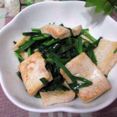 韭菜煎豆腐