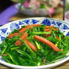 韭菜炒火腿肠的做法