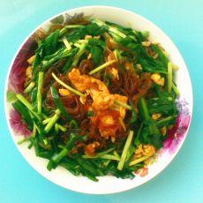 韭菜粉条的做法