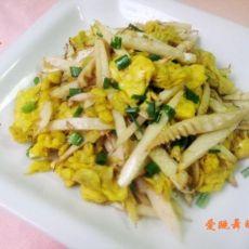 春笋炒鸡蛋