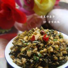 雪菜炒春笋―最应时节的配粥小菜