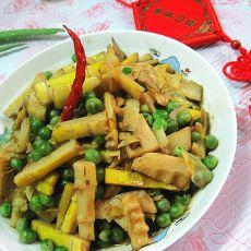 春笋炒豌豆