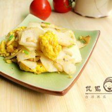 春笋炒鸡蛋的做法