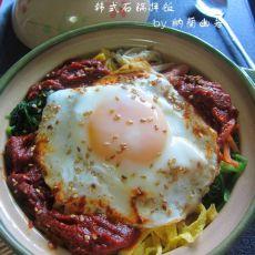 韩式石锅拌饭―?? ???