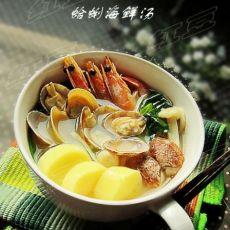 家常补钙汤羹---蛤蜊海鲜汤的做法