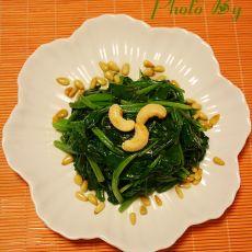 菠菜炒坚果