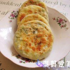菠菜香菇鸡蛋烫面素馅饼
