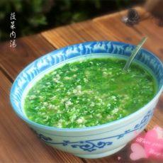 菠菜肉汤的做法