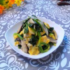香菇菠菜炒鸡蛋