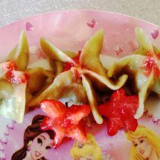 闪亮五星虾饺
