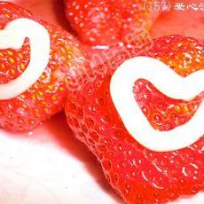爱心沙拉草莓