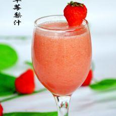 草莓梨汁的做法