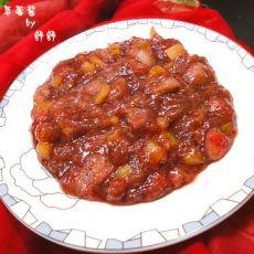 菠萝味草莓酱的做法