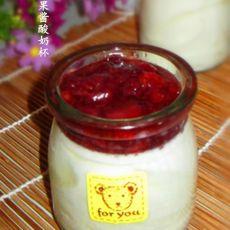 草莓果酱酸奶杯