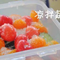 凉拌蔬果的做法