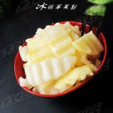 夏日的沁凉---冰镇苹果梨的做法