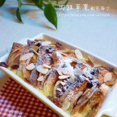 肉桂苹果面包布丁