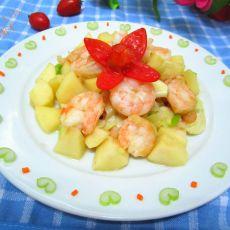 苹果炒虾仁