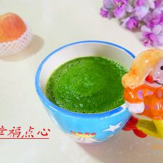 菜花苹果汁