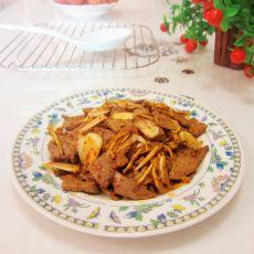 蒜片姜丝猪肝