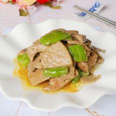 青椒炒猪肝的做法