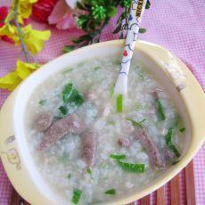 猪肝菜末粥