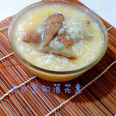 猪肝粥的做法