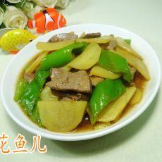 青椒土豆炒猪肝的做法