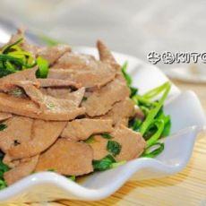 猪肝盖毛菜
