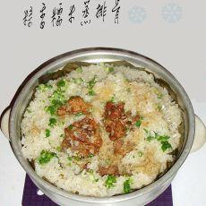 粽香糯米蒸排骨