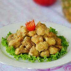 咖喱酥脆肉骨