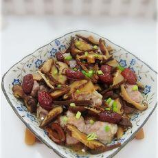 冬菇红枣蒸排骨