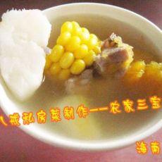 农家三宝汤