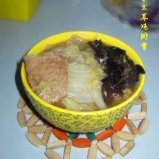 白菜木耳炖排骨