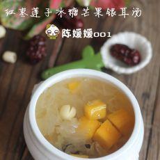 红枣莲子冰糖银耳汤的做法