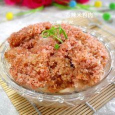 莲藕香辣米粉肉