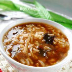 木耳姜红糖粥的做法