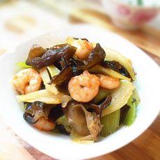 芹菜木耳炒虾仁