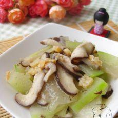 香菇烧冬瓜