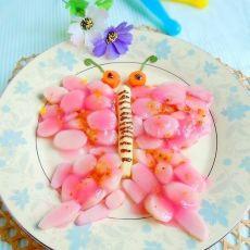 糖桂花山药――春天里的花蝴蝶