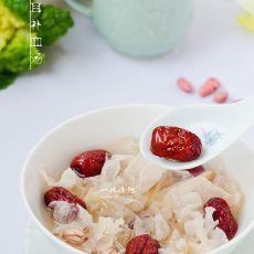 红枣木耳补水汤的做法