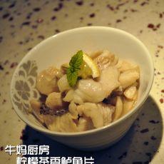 柠檬茶香鲈鱼片