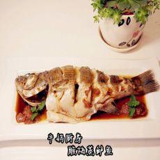 酸梅酱香鲈鱼