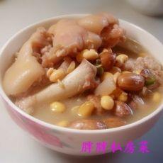黄豆花生猪蹄煲的做法