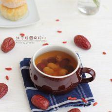 红枣桂圆枸杞水