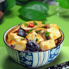 鲜笋香菇豆腐的做法
